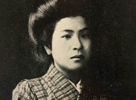 Perché Noe Itō, classe 1898, aveva scelto di vivere di traverso